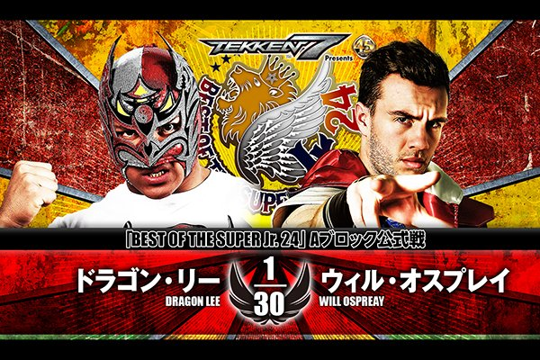 NJPW Best of the Super Jr. 24 Day 8