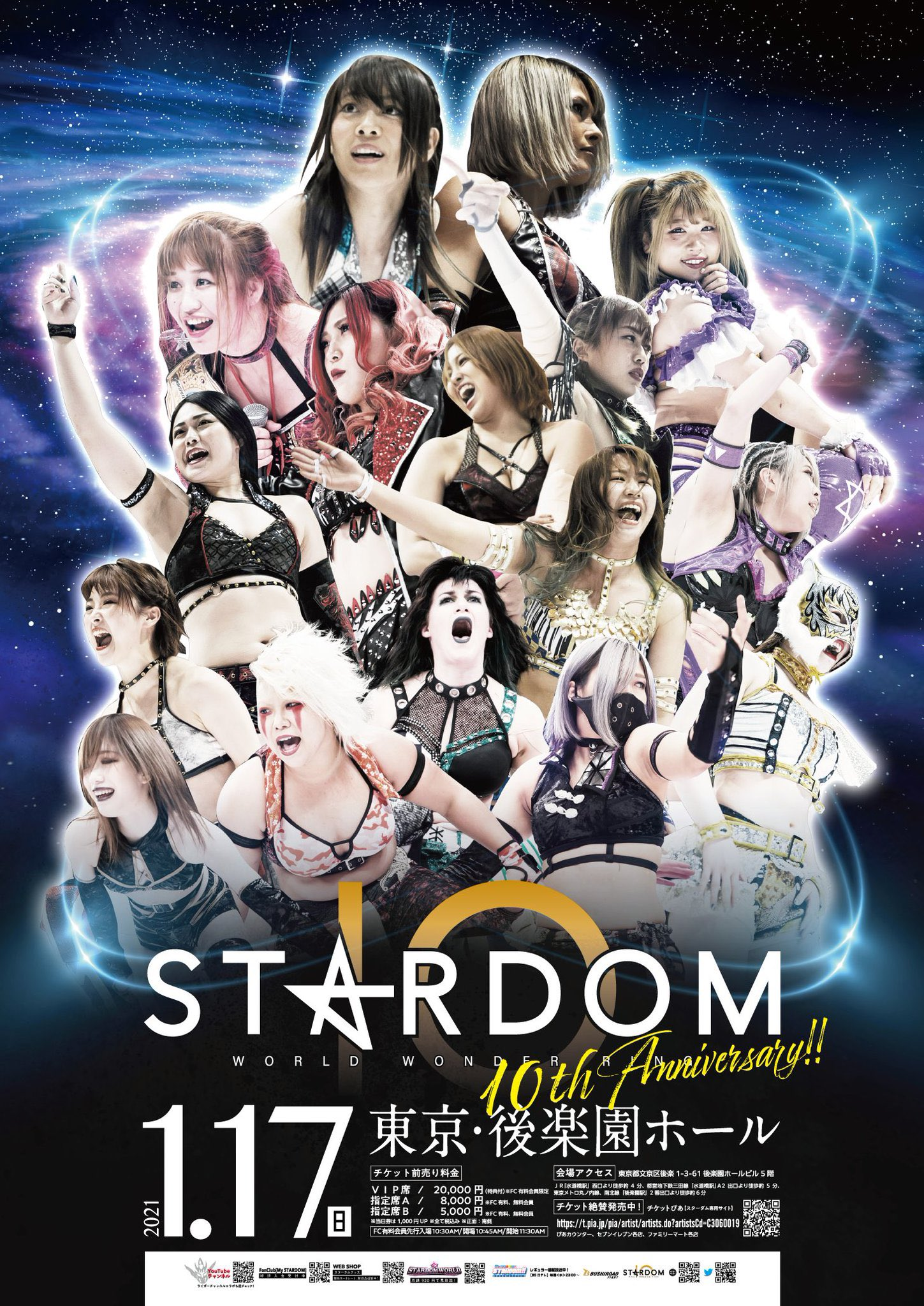 Stardom 10th Anniversary
