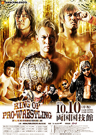 NJPW King of Pro-Wrestling 2016