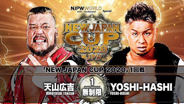 NJPW New Japan Cup 2020, Day 4