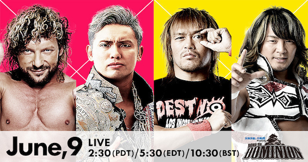 NJPW Road to Dominion 2017