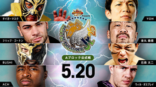 NJPW Best of the Super Jr. 25 - 5.20