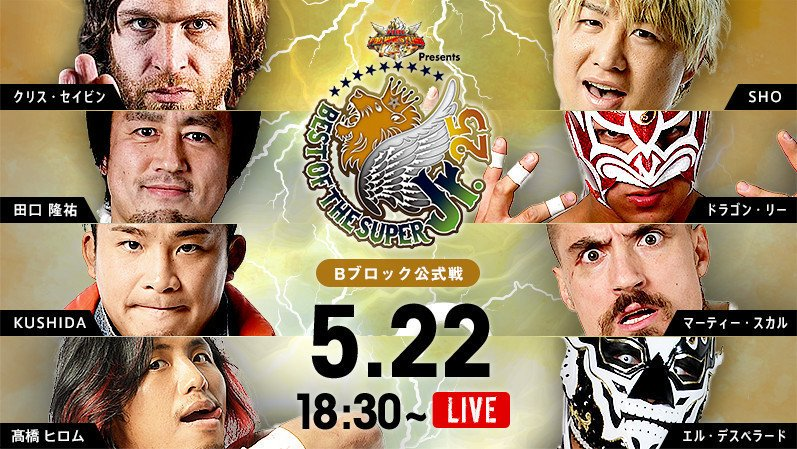 NJPW Best of the Super Jr. 25 - 5.22
