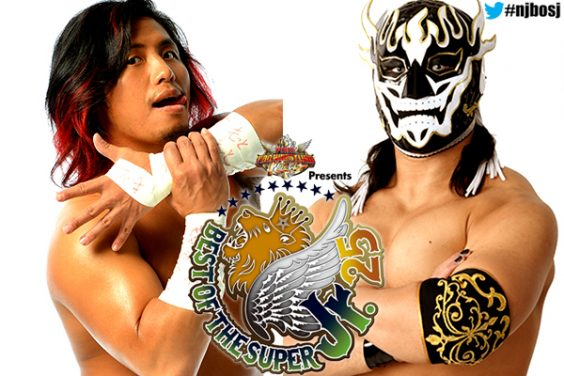 NJPW Best of the Super Juniors XXV: Day 4