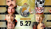 NJPW Best of the Super Jr. 25 - 5.27
