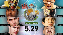NJPW Best of the Super Jr. 25 - 5.29