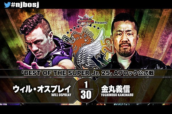 NJPW Best of the Super Juniors XXV: Day 9