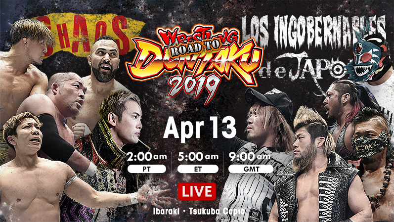 NJPW Road to Wrestling Dontaku 2019: Day 1