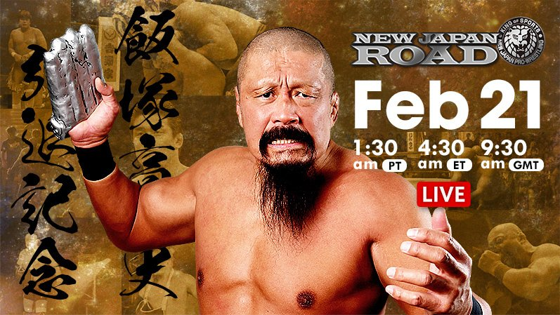 NJPW New Japan Road: Takashi Iizuka Retirement Show