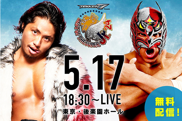 NJPW Best of the Super Juniors XXIV: Day 1