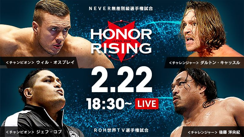 ROH/NJPW Honor Rising 2019, Day 1