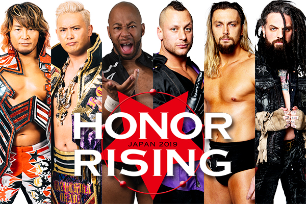 ROH/NJPW Honor Rising 2019: Day 1