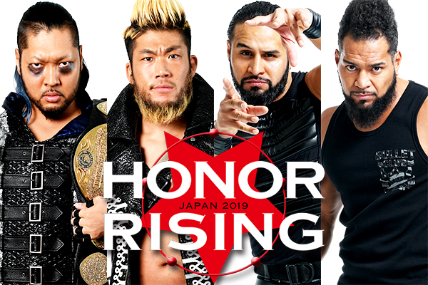ROH/NJPW Honor Rising 2019: Day 2