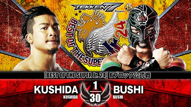NJPW Best of the Super Juniors XXIV: Day 5