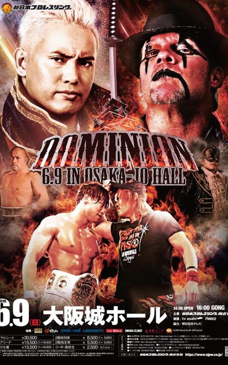 NJPW Dominion in Osaka-Jo Hall 6.9