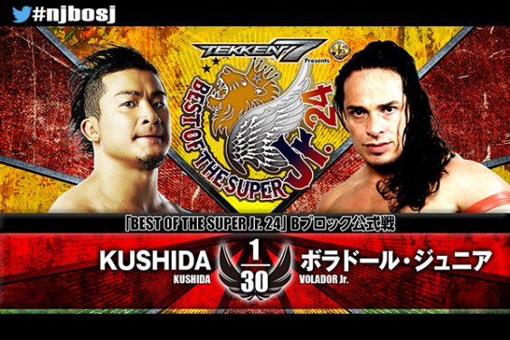 NJPW Best of the Super Juniors XXIV: Day 13