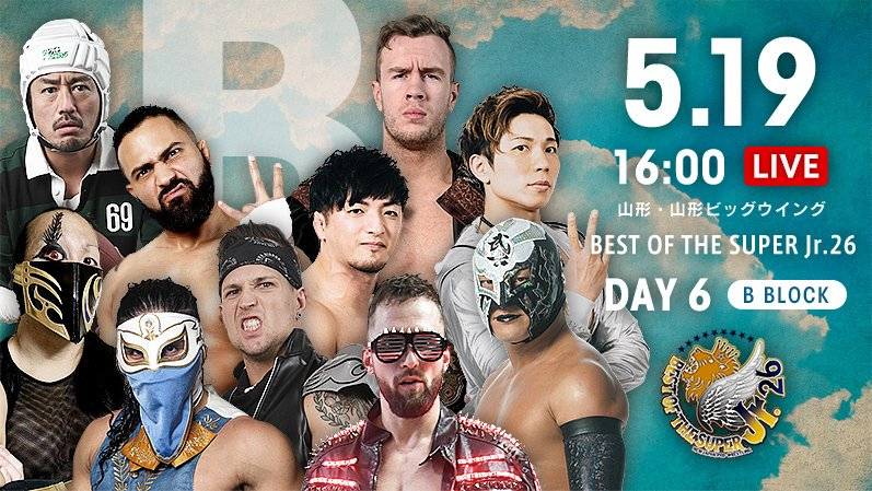 NJPW Best of the Super Jr. 26, 5.19