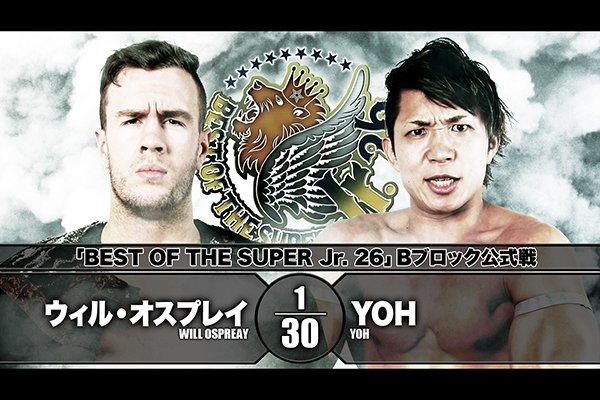 NJPW Best of the Super Juniors XXVI: Day 6