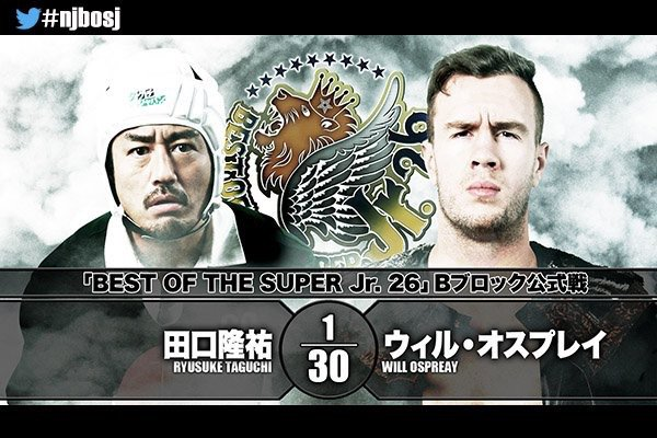 NJPW Best of the Super Juniors XXVI: Day 14