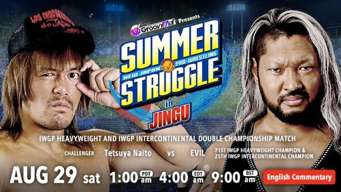 NJPW Summer Struggle in Jingu