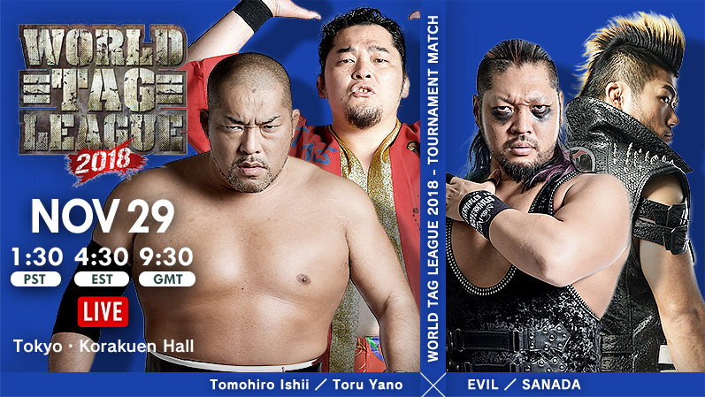 NJPW World Tag League 2018 - 11.29