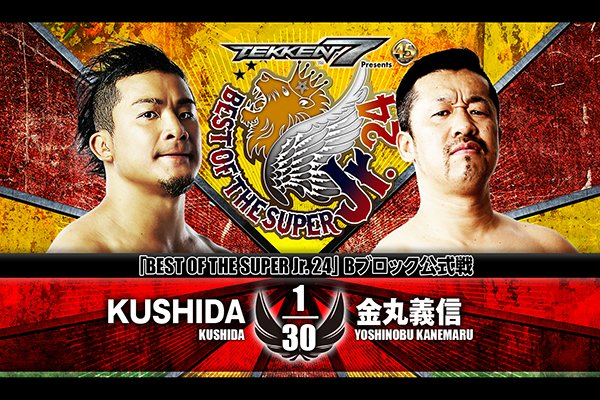 NJPW Best of the Super Jr. 24 Day 9