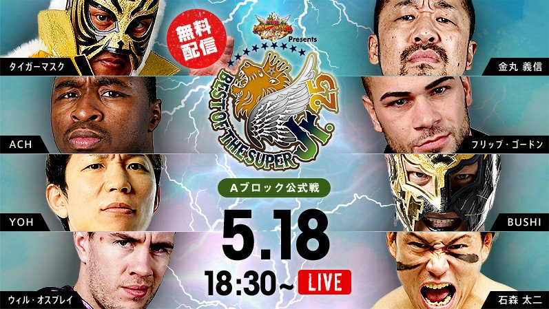 NJPW Best of the Super Juniors 25 - 5.18