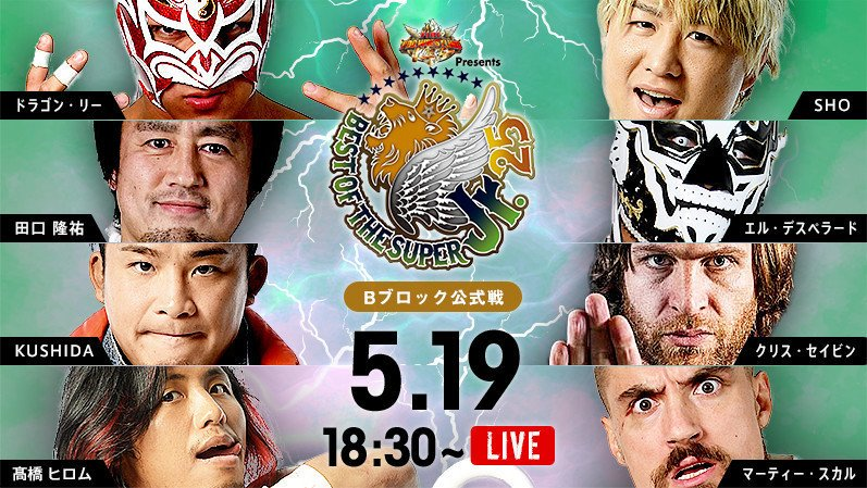 NJPW Best of the Super Jr. 25 - 5.19