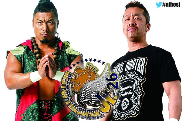 NJPW Best of the Super Juniors XXVI: Day 5