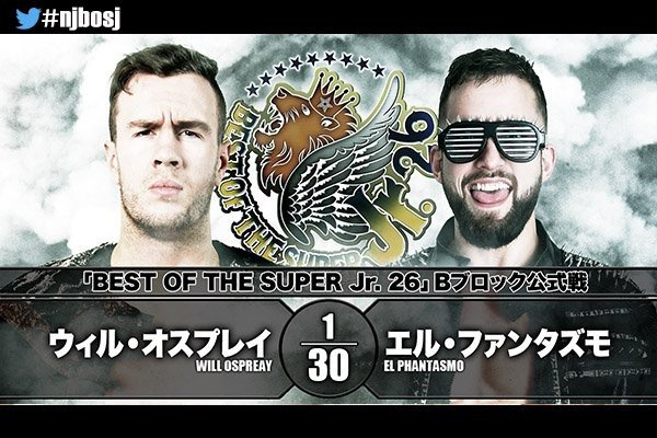 NJPW Best of the Super Juniors XXVI: Day 7