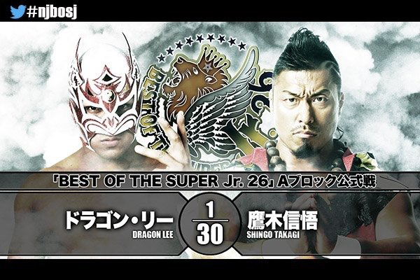 NJPW Best of the Super Juniors XXVI: Day 8