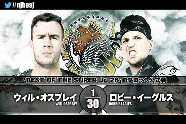 NJPW Best of the Super Juniors XXVI: Day 10