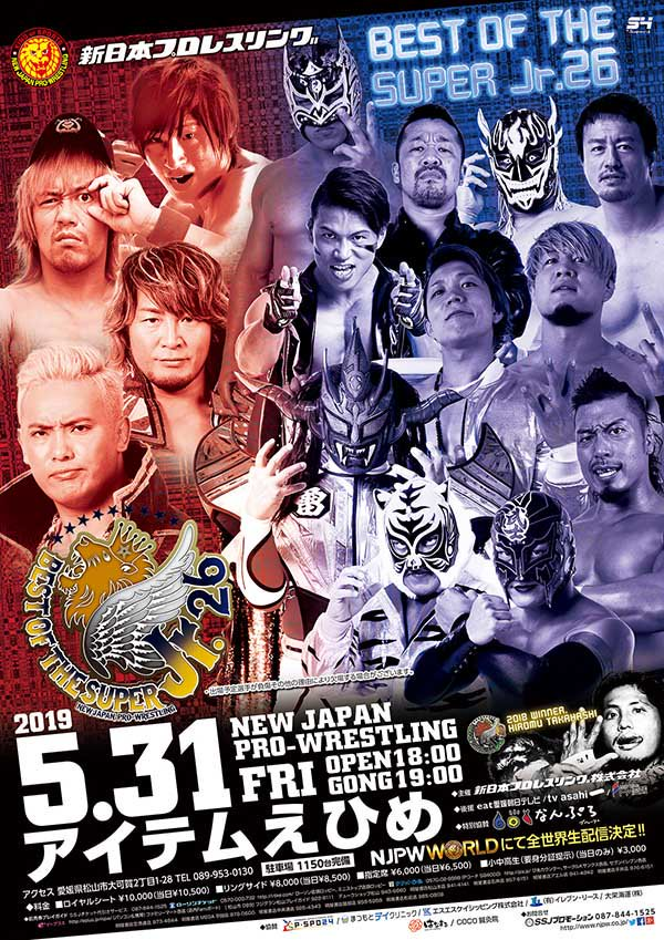NJPW Best of the Super Jr. 26, 5.31