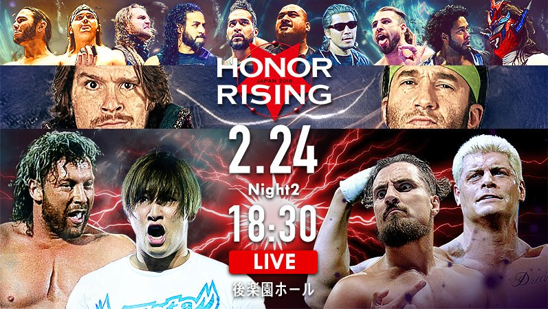 NJPW/ROH Honor Rising 2018 - 2.24