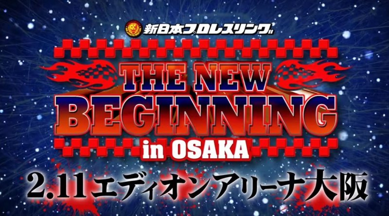 NJPW New Beginning in Osaka 2019