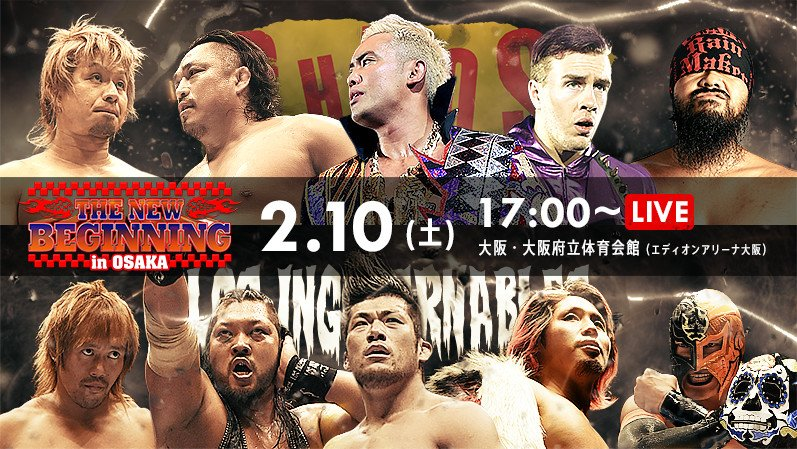 NJPW New Beginnings 2018 in Osaka