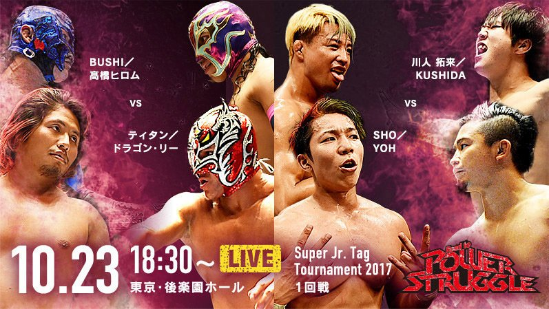 NJPW Road To Power Struggle 2017: Super Jr. Tag Tournament Day 1