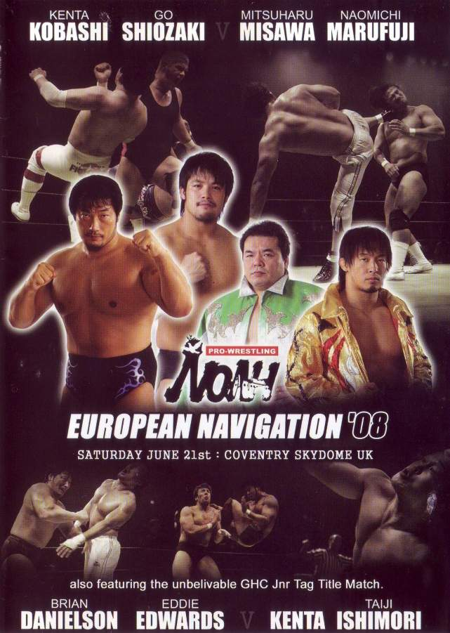 Pro Wrestling NOAH European Navigation 2008