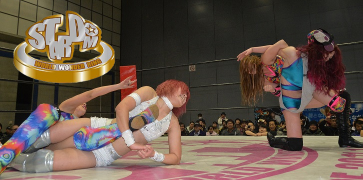 Stardom New Years Stars 2017 - Day 3